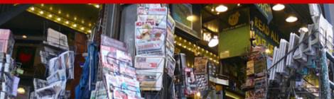 newsstand destacada